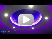 Потолок с эффектом бесконечного тоннеля