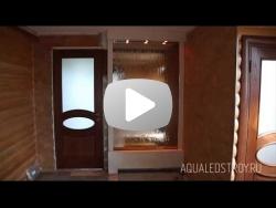 Тестирование водопада по бронзовому зеркалу