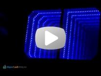 Музыкальный тоннель с эффектом бесконечности